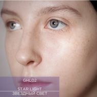 Жидкий хайлайтер Manly Pro GHL02 Звездный Свет\ Star Light 8мл