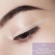 Гелевый карандаш-лайнер для глаз Manly Pro E103 Milky-way 6,1г