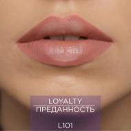 Карандаш для губ MANLY PRO L101 Преданность / Loyalty 6,1г